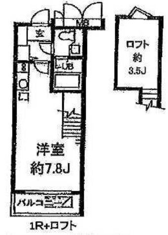 アーデン目黒通り(旧ミルーム目黒通り) / 3階 部屋画像1