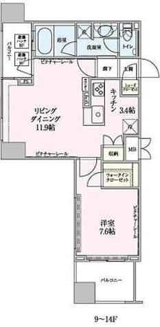 ロイジェントパークス赤坂 / 1LDK(51.97㎡) 部屋画像1