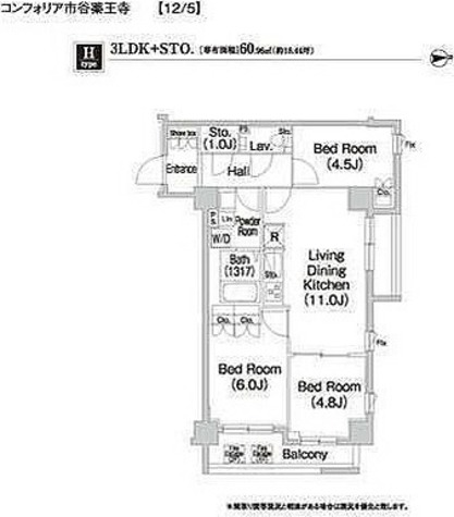 コンフォリア市谷薬王寺 / 3LDK(60.96㎡) 部屋画像1