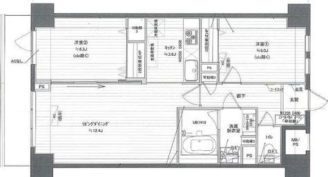 レジディア目白 / 2LDK(66.00㎡) 部屋画像1