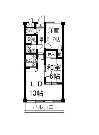 サンプレミール浦和 / 2LDK(58.32㎡) 部屋画像1
