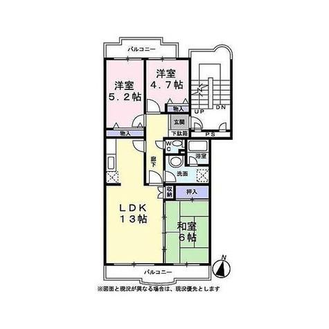 サンモール大宮 / 3LDK(67.32㎡) 部屋画像1