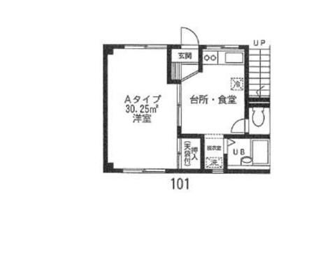 メゾンリンクス / 1階 部屋画像1