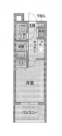 メゾン・ド・ヴィレ本駒込 / 9階 部屋画像1
