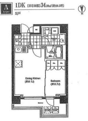 BPRレジデンス恵比寿 / 5階 部屋画像1