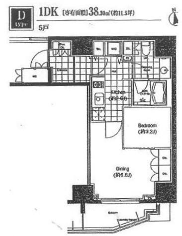 BPRレジデンス恵比寿 / 6階 部屋画像1