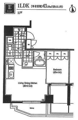 BPRレジデンス恵比寿 / 8階 部屋画像1