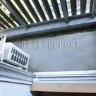 四谷アパートメント / 1階 部屋画像10