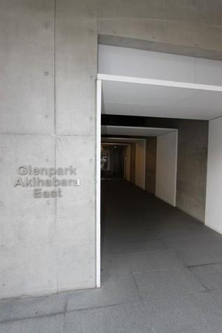 グレンパーク秋葉原イースト / 11階 部屋画像10