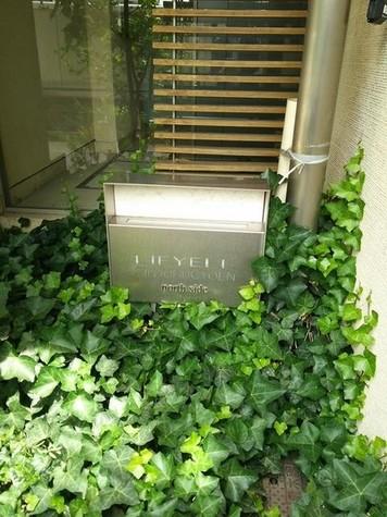 ライフェール新宿御苑North Side / 2階 部屋画像10