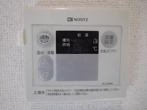 代田橋 5分アパート / 2階 部屋画像10