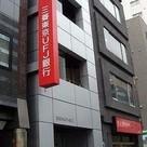 三菱東京UFJ銀行 …まで315m