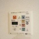 コートラクリア京橋 / 3階 部屋画像11