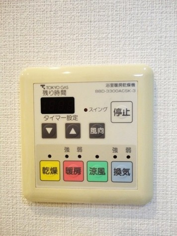 レジディア新川Ⅱ(旧:パシフィックレジデンス新川) / 6階 部屋画像11