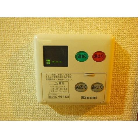 カンプ ノウ CAMP NOU.ST / 3階 部屋画像11