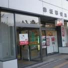 赤坂郵便局まで365m