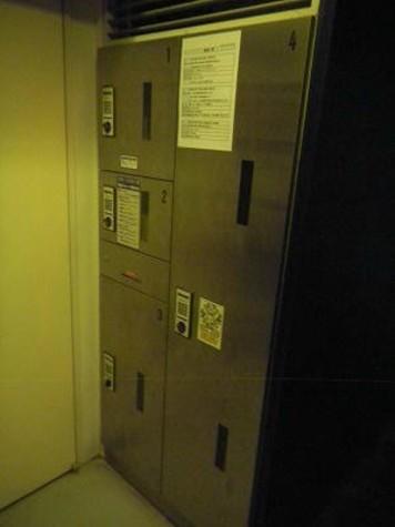 カーザ・エルミタッジオ / 3階 部屋画像11