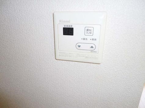 ビュー大岡山 / 203 部屋画像11