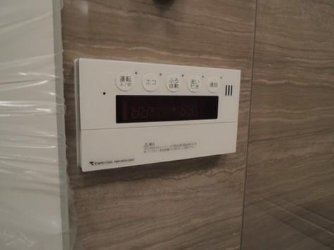 東京ベイシティタワー / 18階 部屋画像11