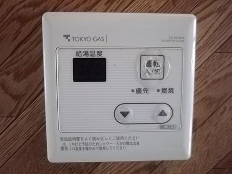 ハイツカタヤマ / 2階 部屋画像11