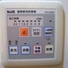 エクストゥディオ桜上水 / 4階 部屋画像11