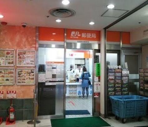 笹塚駅前郵便局まで482m