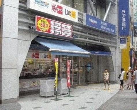 みずほ銀行 渋谷中…まで1,036m