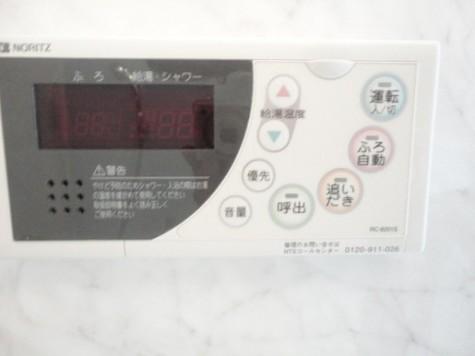 プライマル小石川 / 7階 部屋画像12