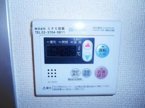 公孫樹館 / 304 部屋画像12