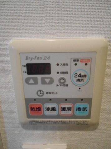 アーデン目黒不動前(旧パークハビオ目黒不動前) / 406 部屋画像12