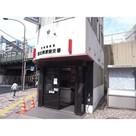 恵比寿駅前交番まで300m