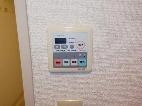 Y&Gパテオ / 203 部屋画像12