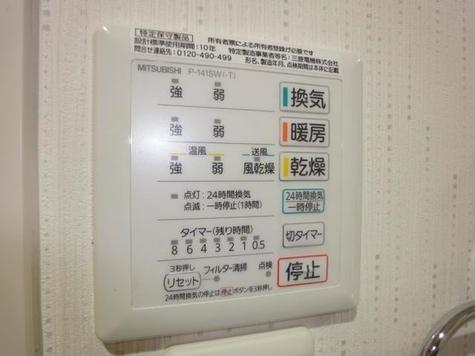フェリシダージ鶴舞 / 2階 部屋画像12