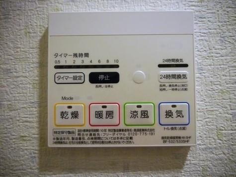 銀座レジデンス 仮 / 602 部屋画像12