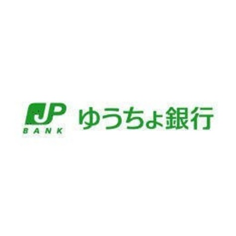 ゆうちょ銀行本店明治…まで803m