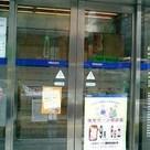 みずほ銀行神谷町支店まで430m