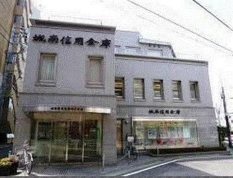 城南信用金庫駒沢支店まで326m