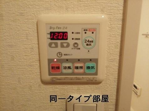 アベェニュー田園調布 / 3階 部屋画像13