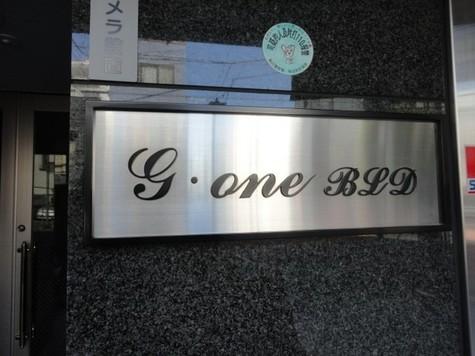 G-ONEビル / 3階 部屋画像13