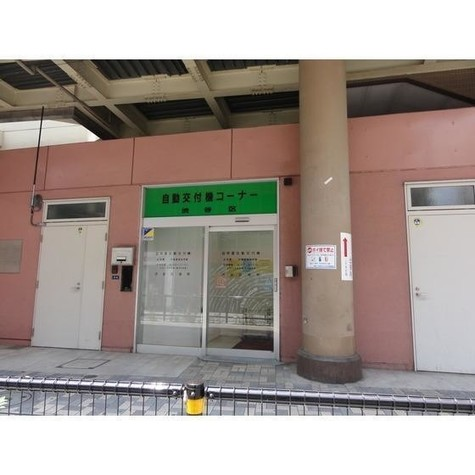 渋谷区役所恵比寿出張所まで450m