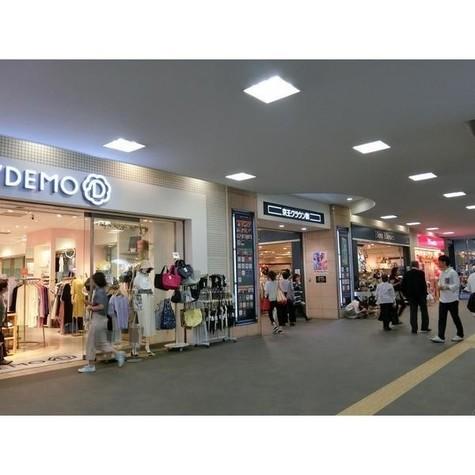 京王クラウン街商店街まで321m