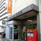 渋谷本町二郵便局まで461m