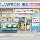 ローソン 荏原町駅前店まで201m