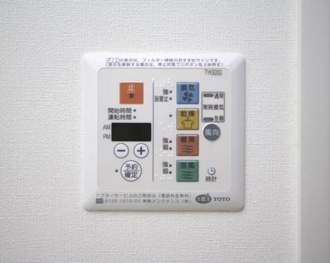 アパートメンツ元麻布内田坂 / 3階 部屋画像14