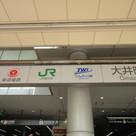 大井町駅まで240m