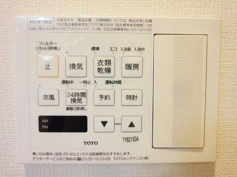 プライマル大井仙台坂 / 6階 部屋画像14
