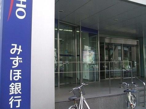 みずほ銀行中目黒セン…まで200m