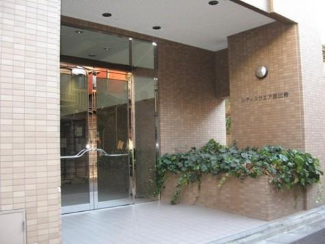 シティスクエア恵比寿 / 8階 部屋画像2