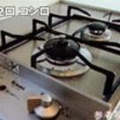 KDX代々木レジデンス / 2階 部屋画像2