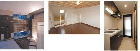 コンフォリア西大井 / 4階 部屋画像2